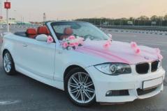 BMW (cabrio)