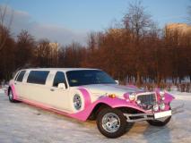 Эскалибур Фантом (pink)