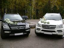 Merсedes Benz GL